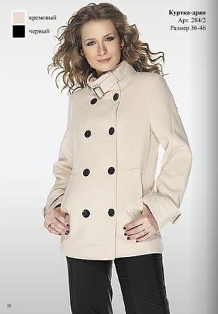 Продается Куртка-драп 284/2 (38) Куртка-пальто на 44-46 размер