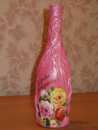 Бутылка своими руками на день рождения