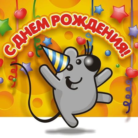 http://3.imgbb.ru/9/6/3/9637a7500d88b2fa73b7f1a34757715d.jpg