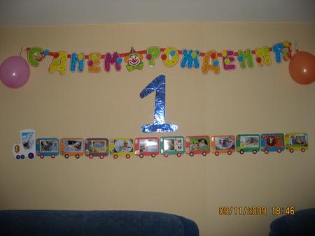 Паровозик с фото на день рождения своими руками