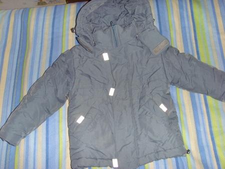 Зимние Куртки В Одинцово